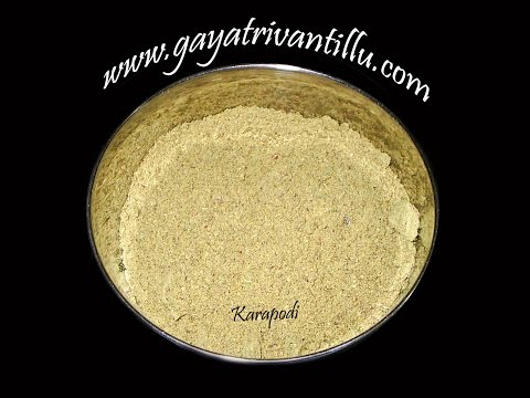Karapodi - Spice powder for Idli etc. - Indian Andhra Telugu Vgetarian Recipes
