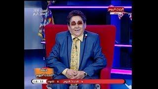 خيمة الحدث اليوم مع بسمة إبراهيم| لقاء مع الفنان أحمد فرحات ونجوم سيت كوم