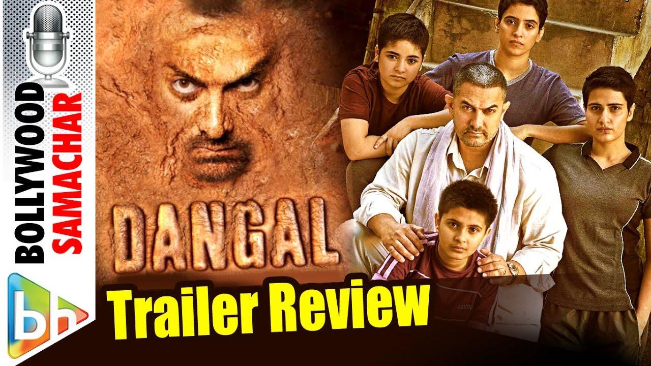 Download Dangal Trailer Review   Aamir Khan   Sakshi Tanwar   In Cinemas Dec 23,2016
