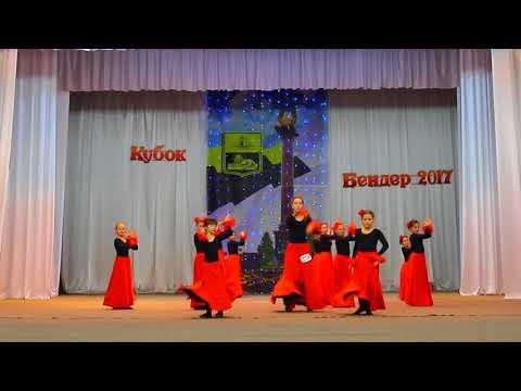 Коллектив Dallas на Кубке Бендер 2017. Испанский танец