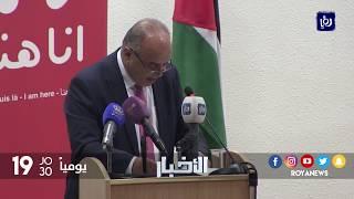 افتتاح مؤتمر دور الإعلام في تجسير الفجوة الجندرية في الأردنية - (5-12-2017)