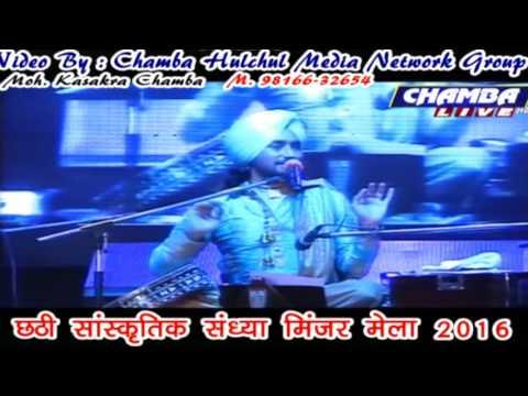 Mai Ni Meriye Song By Satinder Sartaaj
