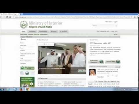 How to Check Iqama Validity and Expiration Date