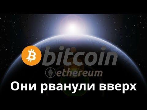 новости mco криптовалюта-15