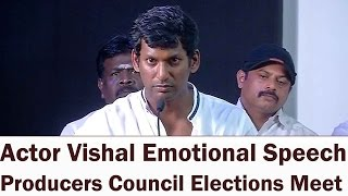 Actor Vishal Emotional Speech | Producers Council Elections Meet