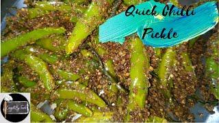 Chilli Pickle   Mirch Ka Achaar   Lonkar Achaar   Chilli Recipe   Indian Spicy Chilli Pickle Recipe