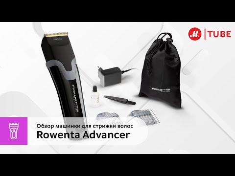 Обзор машинки для стрижки волос Rowenta Advancer TN5240F0