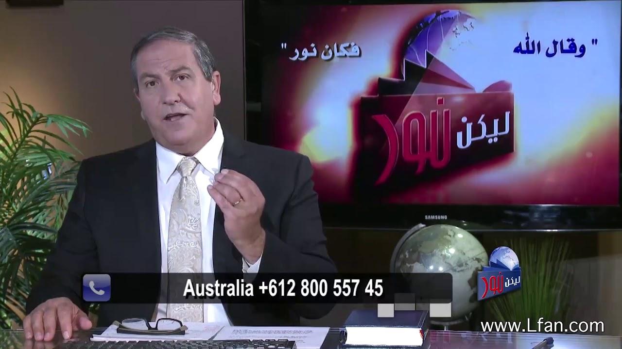 440 نبوات الكتاب المقدس أعلنت عن دخول الأمم لشعب الله