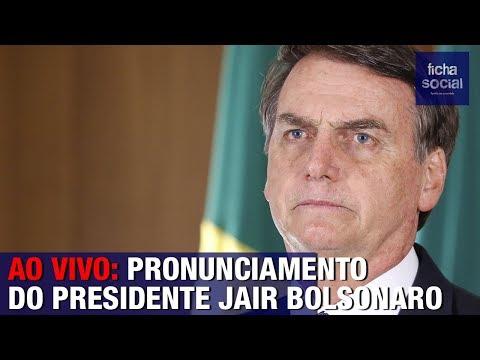 PRESIDENTE JAIR BOLSONARO FAZ PRONUNCIAMENTO NA CÂMARA DOS DEPUTADOS - EDUARDO BOLSONARO, OPE..
