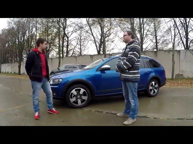 Skoda Octavia Scout - Б/У тест с Владельцем!