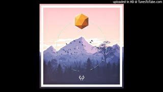 Mantlegen - Elements EP - 01 Glaerin