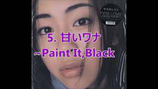 1999年3月10日 東芝EMI株式会社より発売 宇多田ヒカル「First Lo...