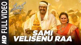 Saami Velisenu Ra Full Video Song - Sharabha Telugu Movie Songs | Kailash Kher | Aakash Kumar Sehdev
