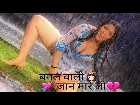 Bagal Wali Jaan Mari Li||Manoj Tiwari||Whatsapp Status||Bhojpuri Status||2018