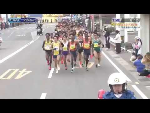 Kagawa Marugame Half Marathon Full Race 2019 (Abdi Nageeye 60:24)