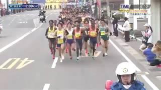 Kagawa Marugame Half Marathon Full Race 2019 Abdi Nageeye 60 24