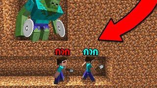 """เมื่อ!! ไอกาก 2 คนต้องมาเอาชีวิตรอดจาก """"ซอมบี้ยักษ์"""" สุดโหด!! 🧟 (Minecraft Noob Story)"""