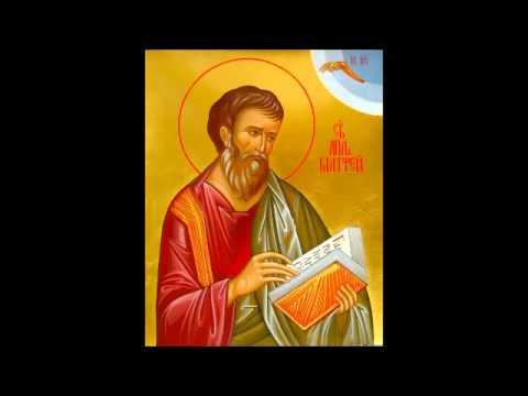 1. Sfanta Evanghelie dupa Matei, Noul Testament Crestin Ortodox
