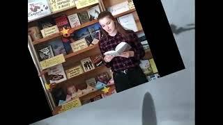 """М.Горовая """"Цена Победы"""". Читает Полина Тюшкевич, читатель Первомайской СБ."""