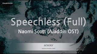 Naomi Scott-Speechless (Full) (Aladdin OST) (Melody) (Karaoke Version) [ZZang KARAOKE]