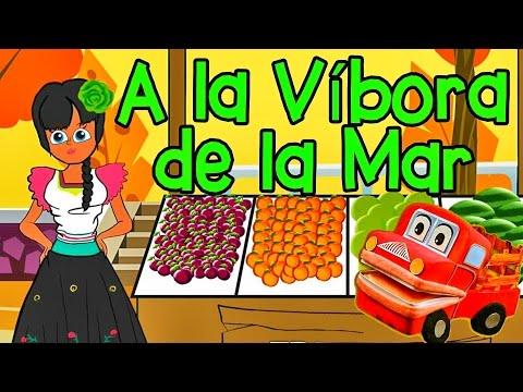 A la víbora de la mar (canción infantil) - Canciones Infantiles para Bailar - Barney El Camión #