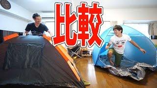今回のブログ http://sotokazu.com/390/ ちょっと負けた。 ▽ドペギャの...