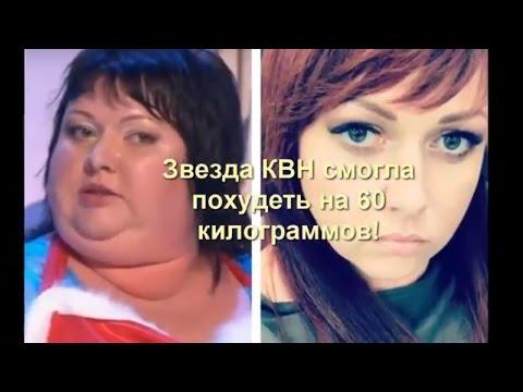 Как похудеть в домашних условиях.  Капли для похудения за 1 рубль .