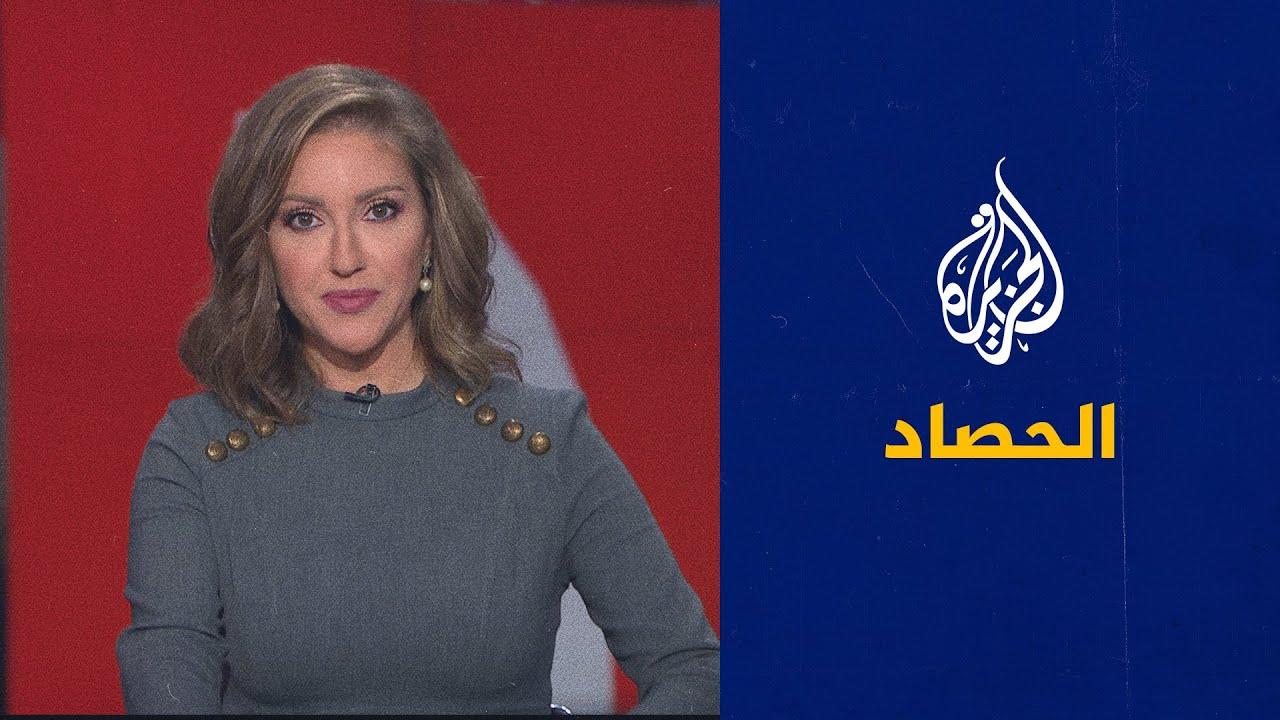 الحصاد - إيران ترفص إعادة التفاوض ودعوة لاتفاق قانوني ملزم بشأن سد النهضة  - نشر قبل 2 ساعة