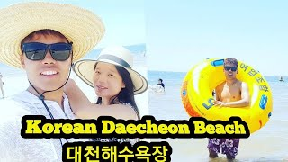 Travel Vlog to🇰🇷Korea Beach #Daecheon (018Summer)