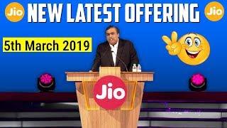 आज से नया Good News Jio ग्राहकों के लिए । 5th March Latest Update for Jio Sim users in Jio Phone