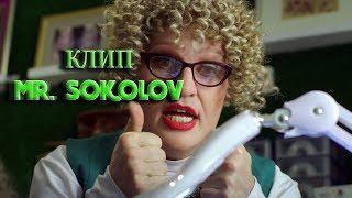 БАБУШКА ЛЁГКОГО ПОВЕДЕНИЯ HD 2017 КЛИП