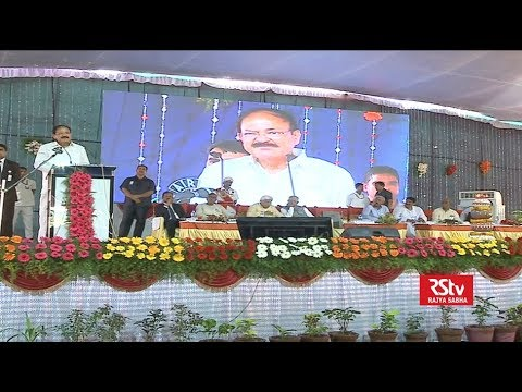 Vice President's Speech| Karnataka