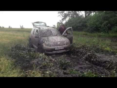 Жесть дастер в грязи
