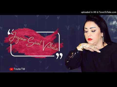 Cheba Dalila - Joyeuse Saint Valentin / Nebghi Lhor By Touta