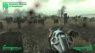 Fallout 3 092 Схватка интеллектов