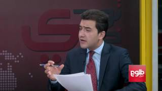 TAWDE KHABARE: Saikal Remarks Over Anti-Terror Efforts Discussed