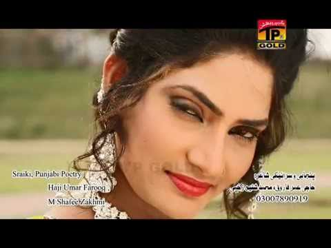 Tere Piyar Ich Kamliyan   Anmol Sayal   New Saraiki Song   Saraiki Songs 2015   Thar Production