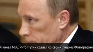 ПУТИНА - НЕТ! Не веришь - смотри! PUTIN`s - NO! Do not believe me - look!