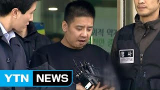 Molar daddy committed crime due to sexual urge / YTN