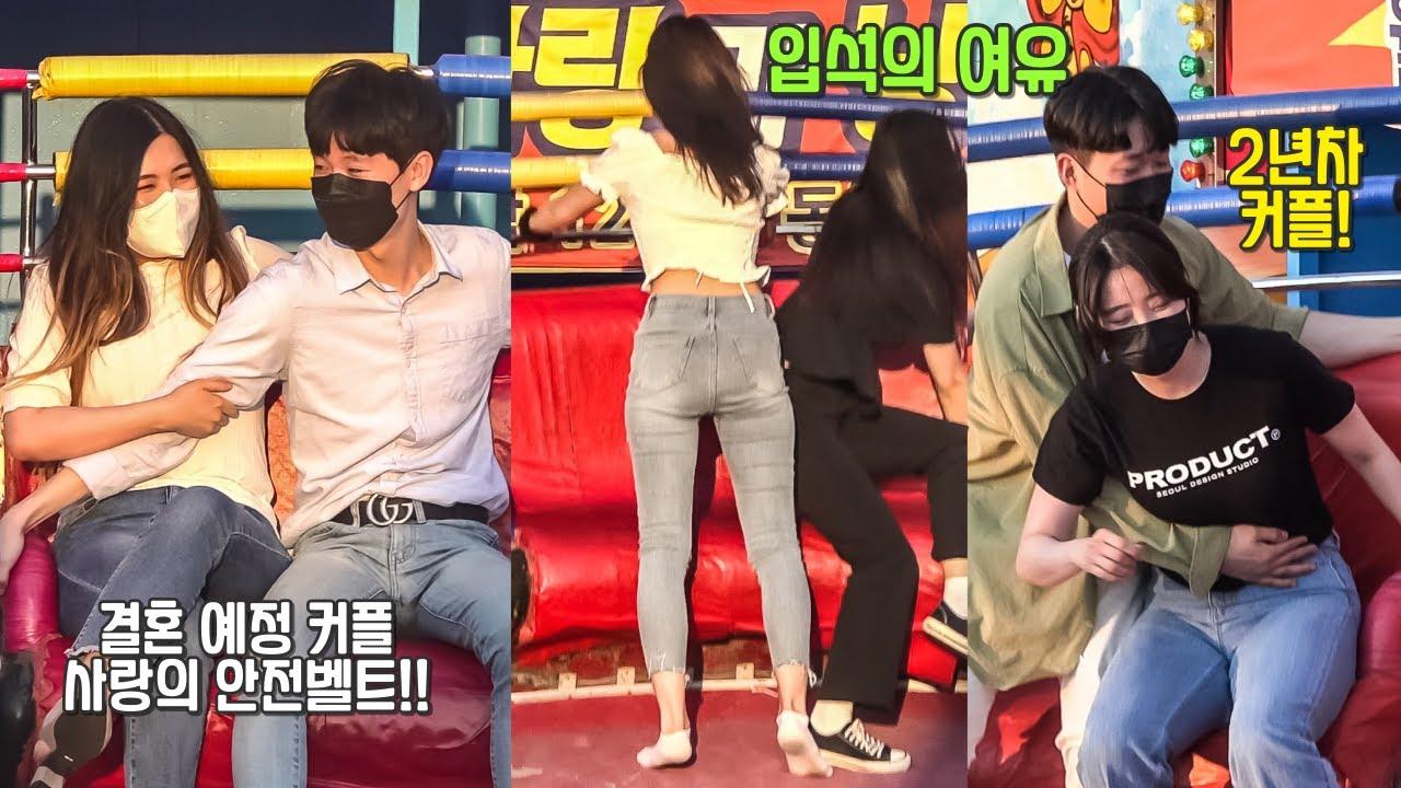 결혼 예정 커플 사랑의 안전벨트! 그리고 입석의 여유ㅋㅋ #디스코팡팡 #koreanculture #1003