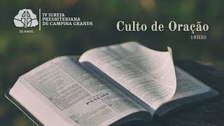 Quando a Igreja se une em Oração l Pr.. Clélio Simões  12/10/2021