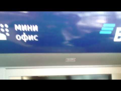 Windows XP в Банкомате ВТБ