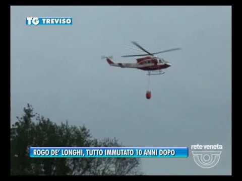 TG TREVISO (18/04/2017) - ROGO DE' LONGHI, TUTTO IMMUTATO 10 ANNI DOPO