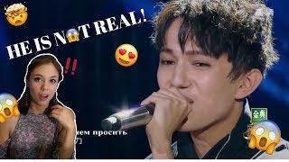 Download Dimash Kudaibergen - Opera 2 // LATINA REACTS Mp3 and Videos