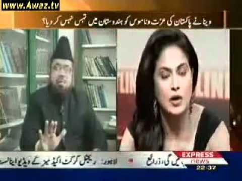 Veena Malik explosive interview in Pakistan about Bigg Boss