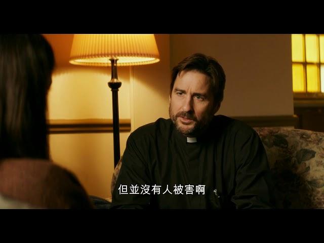 4/10【特別嘉賓】片段搶先看:神秘神父篇