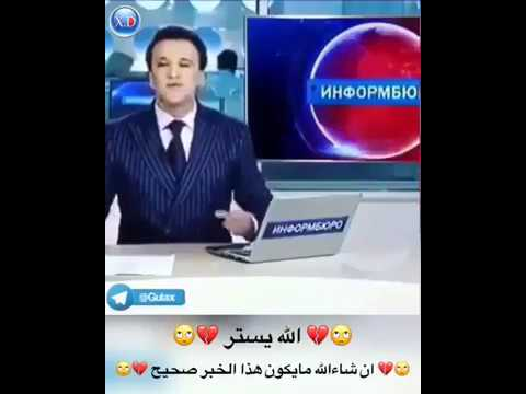 Unknown language (news) || Funny TV