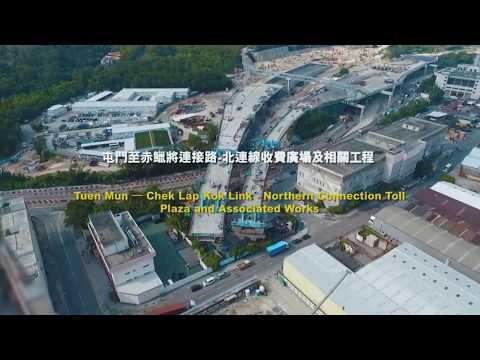 中國路橋工程有限責任公司 China Road and Bridge Corporation