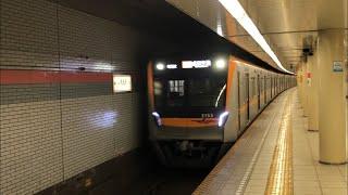 京成3100形3153編成が入線警笛を鳴らしながら東銀座を通過するシーン