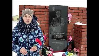 """Артюкова Дарья - """"Последняя граната"""" (стихи Ольги Фокиной)"""